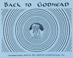 On a small press his disciples printed the first BACK TO GODHEA D magazine, one hundred copies, and then distributed them by bicycle