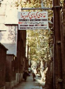 1981-06-16