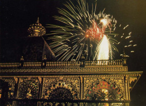 Fireworks fill the night sky during dedication ceremonies for the Palace, in 1980 .