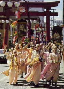 Chanting Vedic mantras and teaching others to chant them are two functions that all brahmanas must perform. Devotees fulfill both obligations at once as they chant the greatest of all mantrasthe Hare Krsna maha-mantra-on the streets of the Chinese quarter in Sao Paulo, Brazil.