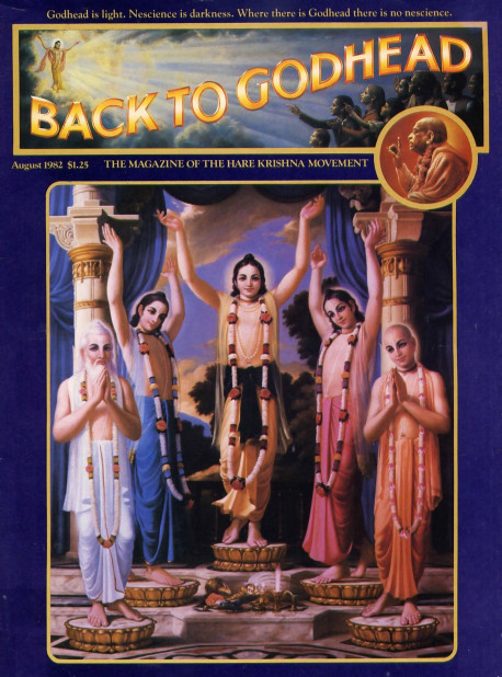 In Bengal, India, 500 years ago, Lord Krsna, the Supreme Personality of Godhead, appeared in this material world. His purpose was to spread love of God through the chanting of Hare Krsna. And He fulfilled this purpose by appearing in five varied features at once. The central figure in this multiple descent (and the central figure on our cover) was Sri Caitanya Mahaprabhu , who was Krsna Himself in His fullness. Appearing with Him were Sri Nityananda Prabhu (in blue), the Lord's first divine expansion, and Sri Advaita Acarya (in white), the Lord's aspect as a divine in carnation. Assisting Them were Sri Gadadhara Pandita (in red ), who embodied the Lord 's devotional energy, and Srivasa Thakura (in saffron). representing the Lord's pure devotees.