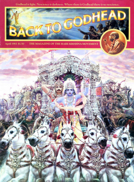 """Five thousand years ago, on the sacred Kuruksetra plain in northern India. Arjuna leads his army into battle against the Kurus. Lord Krsna has taken up the reins of His devotee's chariot , and together the invincible pair are determined to restore just rule to the world. There is little doubt tha  they will, for as the Bhagavad-gita says """"Wherever the re are Krsna, the master of all mystic power, and Arjuna, the supreme archer, there will certainly be victory, opulence, extraordinary power, and morality."""""""
