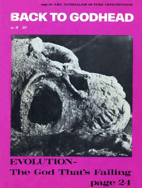 1968-01-18-01