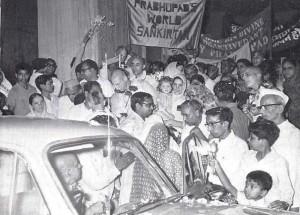 Gala welcome for Srila Prabhupada in Bombay