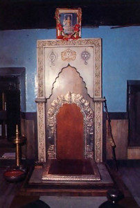 From this seat in Sri Krsna Matha, Madhva spoke on Krsna consciousness, guiding his disciples in spiritual life.