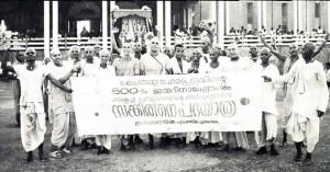 On April 23, 1985, the pada-yatra entered Kanya-kumari, the city at the southernmost tip of India.